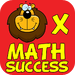 A+ Math Success in 30 days: Multiplication HD